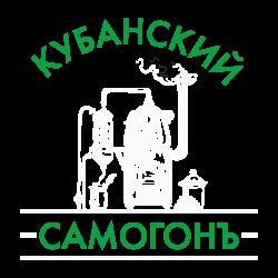 Логотип Кубанский Самогонъ4