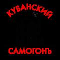 Логотип Кубанский Самогонъ2